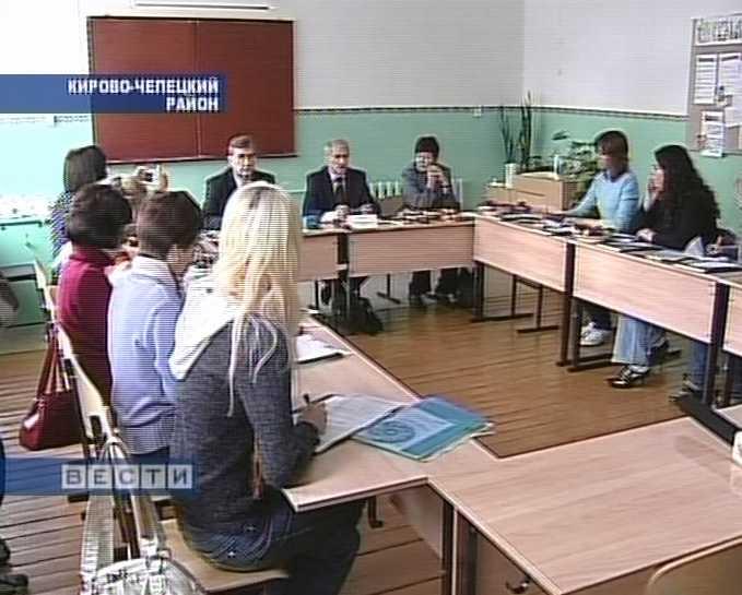 Школьники поселка Каринторф выбирают профессию