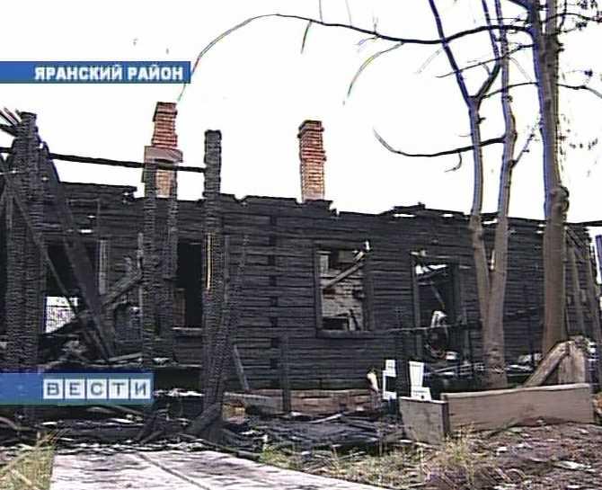 Трагедия в Яранском районе