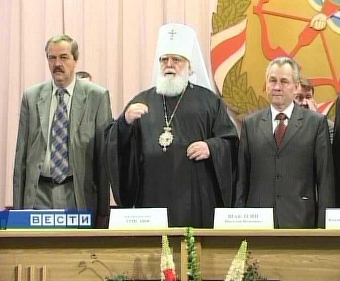 В Кирове открылись тринадцатые Свято-Трифоновские образовательные чтения