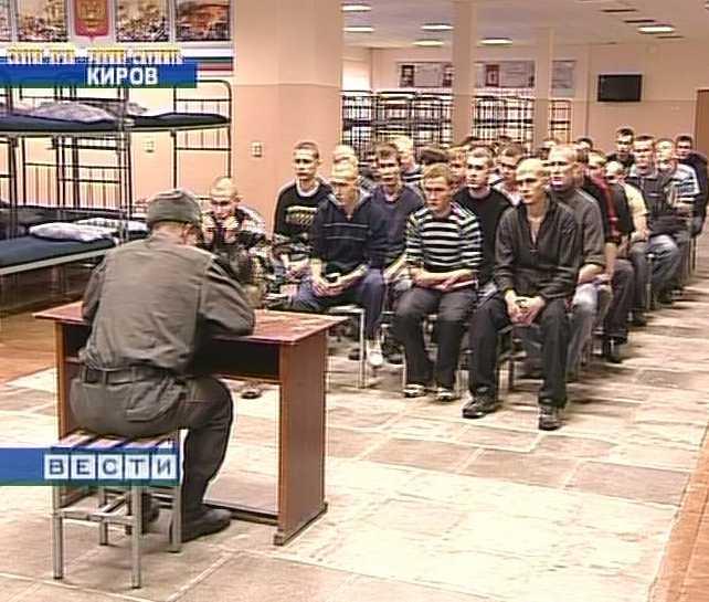В Кирове начал работу областной сборный пункт