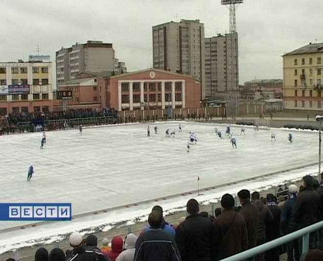 День  хоккейного клуба «Родина»