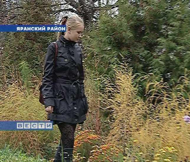 В Яранске готовятся к конкурсу «Мисс-Осень»