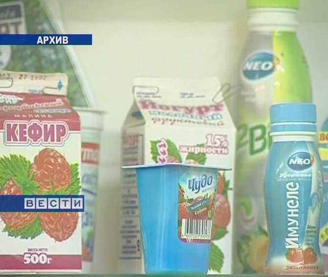 Цены на социально значимые продукты питания не изменятся