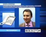 Владимир Путин примет кировчан по Интернету