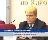 """Завершилась крупномасштабная милицейская операция """"Розыск"""""""
