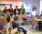 Встреча руководства города с приёмными семьями