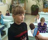 Слёт участников конкурса «Красивая школа - 2008 года»