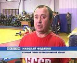 Турнир памяти Александра Дьяконова