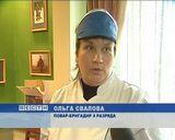 Конкурс кулинарного мастерства