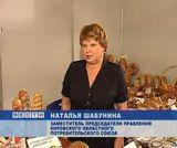 """Выставка """"Продконтракт-2008"""""""