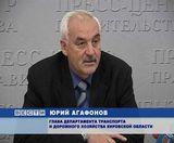 Итоги ремонта дорог в Кировской области