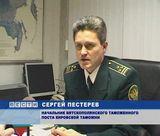 15 лет Вятскополянскому  таможенному  посту