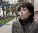 Работа общественной приёмной полномочного представителя Президента РФ