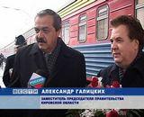 В Киров приехал Владимир Захаров