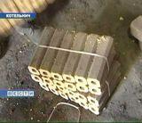 Производство топлива из отходов деревообработки