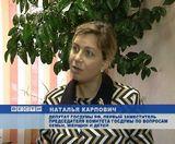 Форум матерей Приволжского федерального округа