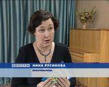 Сказочница Нина Русинова в гостях у ребят из детского дома