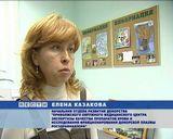 Кирово-Чепецкий плазмацентр отчитался об итоги работы за год