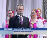 Николай Шаклеин поздравил «Гжель» с 20-летием