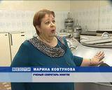 Кировский НИИ гематологии и переливания крови