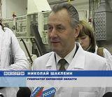 35 лет Кировскому маргариновому заводу