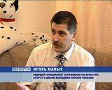 Многодетная семья Малых из Кирово-Чепецка