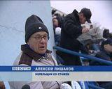 """Финальный свисток для футбольных клубов зоны """"Урал-Поволжье"""""""