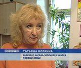 Многодетная семья из Кирово-Чепецка