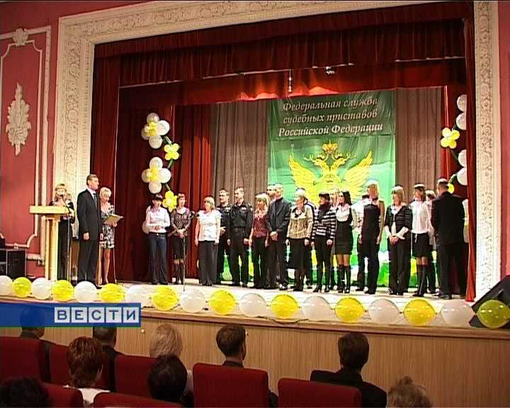 Кировские судебные приставы отмечают день рождения своей службы