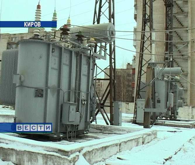 Энергоснабжение города  стало более надежным