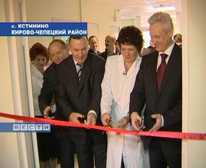 В поселке Кстинино открылось новое здание амбулатории