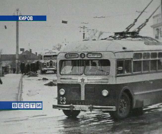 65 лет назад вышел на линию первый троллейбус