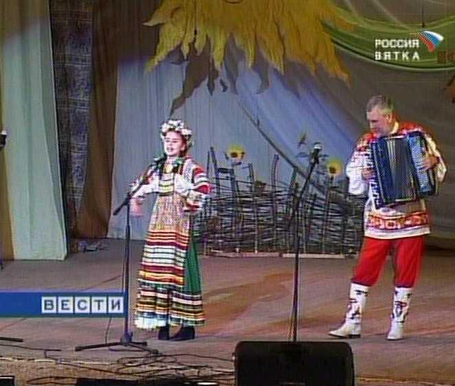 Детская фольклорная Ассамблея