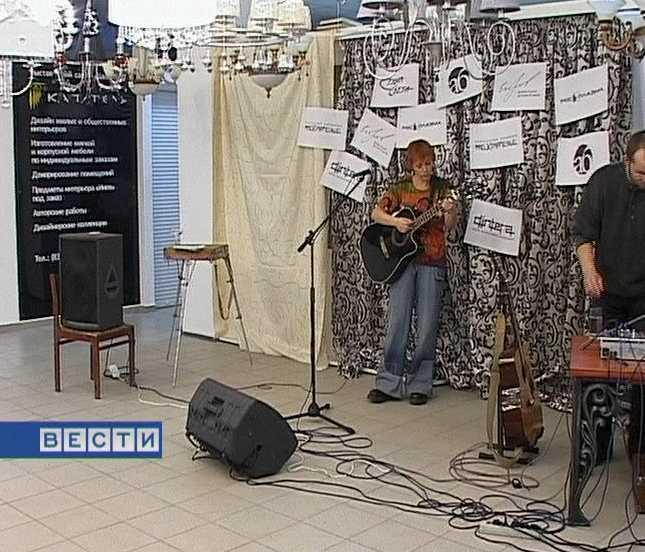 Бардовские песни для доноров