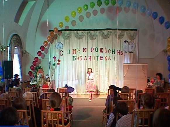 Библиотеке Альберта Лиханова - 5 лет