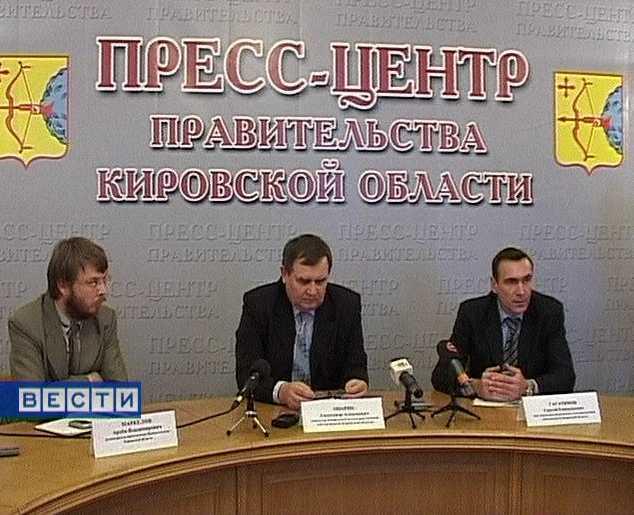 В Кировской области создается система управления земельными ресурсами