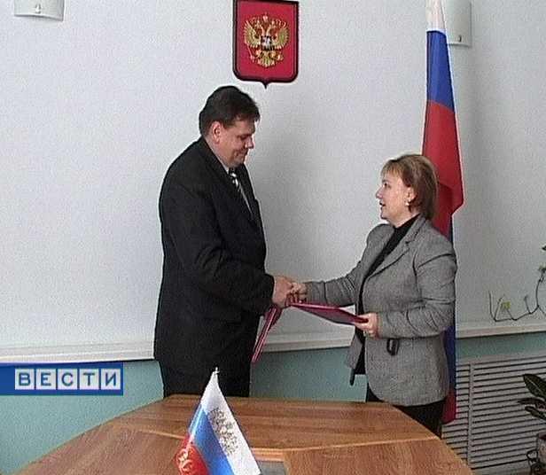 Татьяна Терехина подписала соглашение о взаимодействии с Советом муниципальных образований области