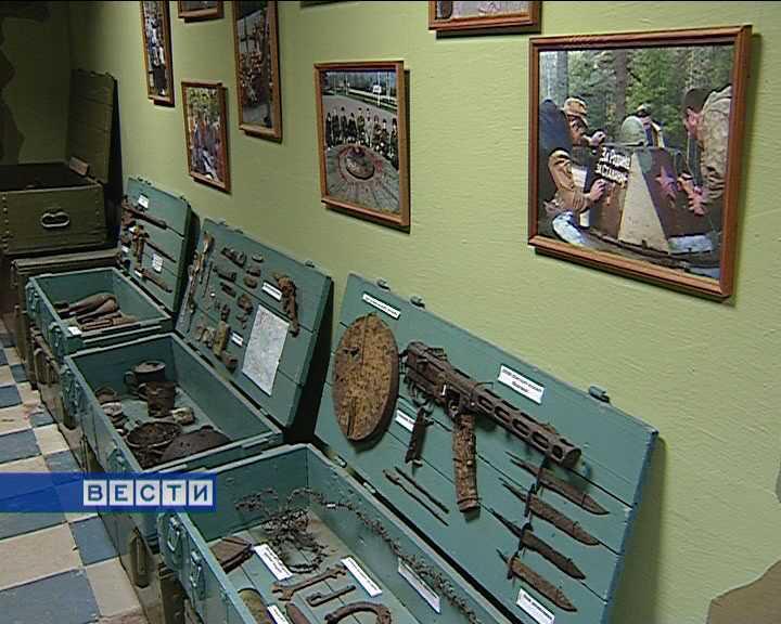 Военно-поисковый музей