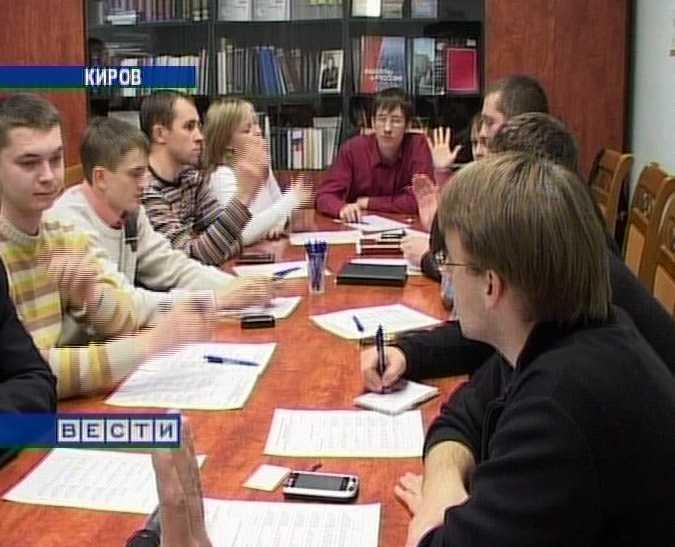 Заседание молодёжной избирательной комиссии