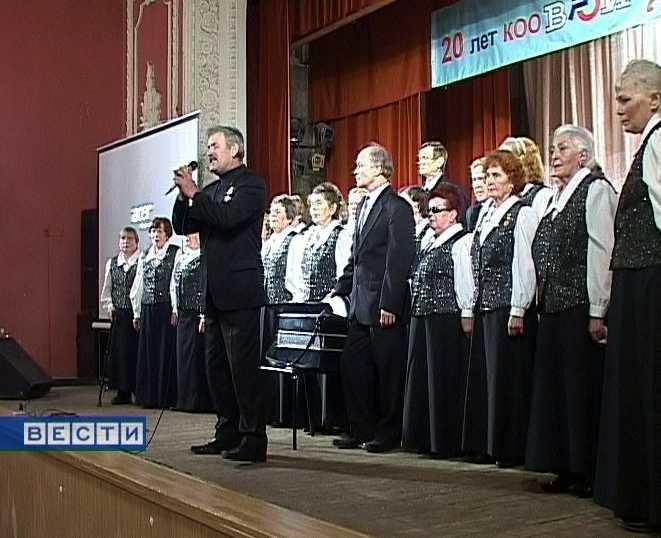 20 лет Кировской областной организации