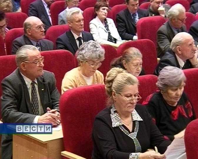 Пленум областного Совета ветеранов