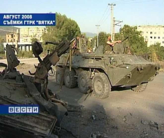100 дней с начала конфликта в Южной Осетии