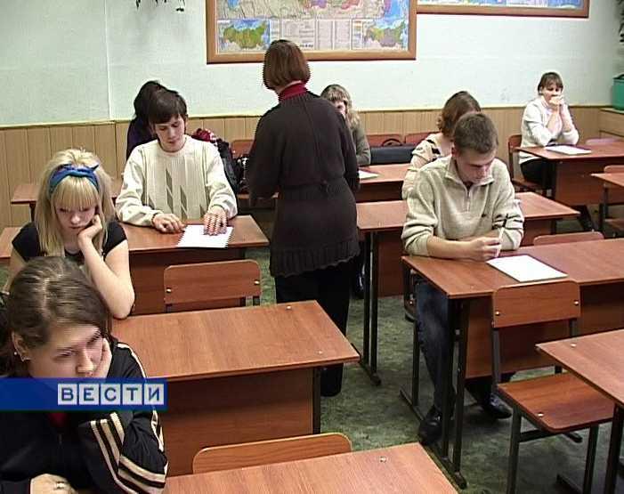 Областная олимпиада по избирательному праву для старшеклассников