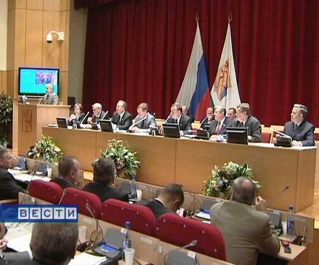 Депутаты приняли главный финансовый документ региона на 2009 год