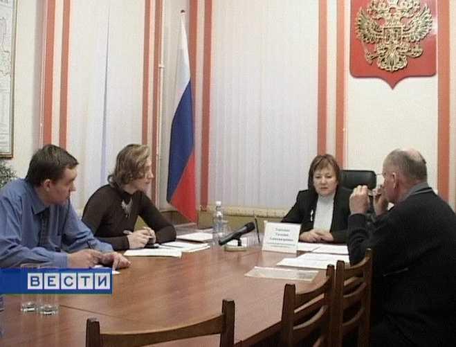 Татьяна Терехина ответила на вопросы жителей Кировской области