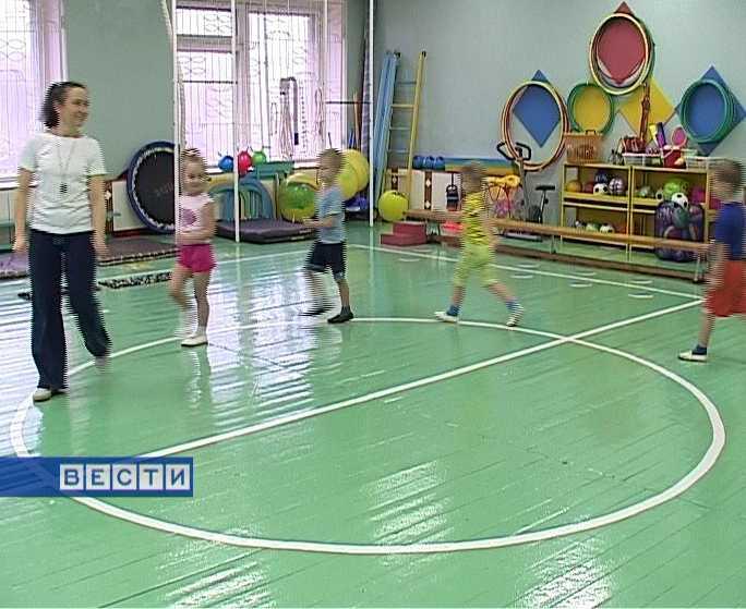 Детский сад «Золотая рыбка»