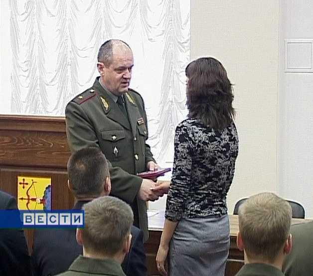Орден мужества  посмертно