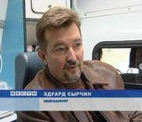 Кировская санитарная авиация