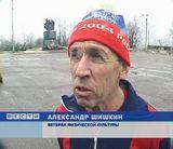 Мини-марафон в Вятских Полянах