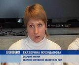 Кировские спортсмены на чемпионате мира по ушу